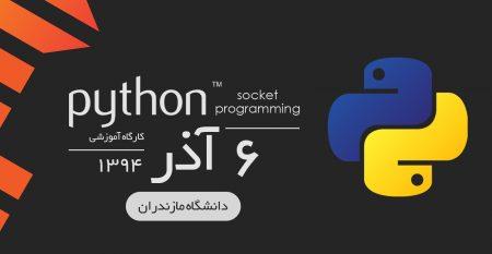 EventsPython
